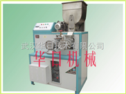 全自动米线机,米线机厂家、米线机图片