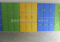 6门更衣柜学校学生书包存放柜 学校宿舍防锈储物柜 学校运动场防水更衣柜