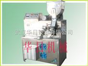 米线机、华日米线机、米线机价格、不锈钢米线机