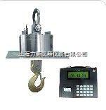 天津无线耐高温电子吊秤生产厂家