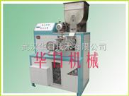 江苏米粉米线机、南京米粉米线机