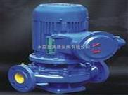 IHGB型防爆立式单级化工泵/便携立式单级离心泵