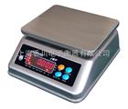 ACS-XC-C怒江防水不銹鋼電子秤,不怕水的電子桌秤,水產業用電子秤