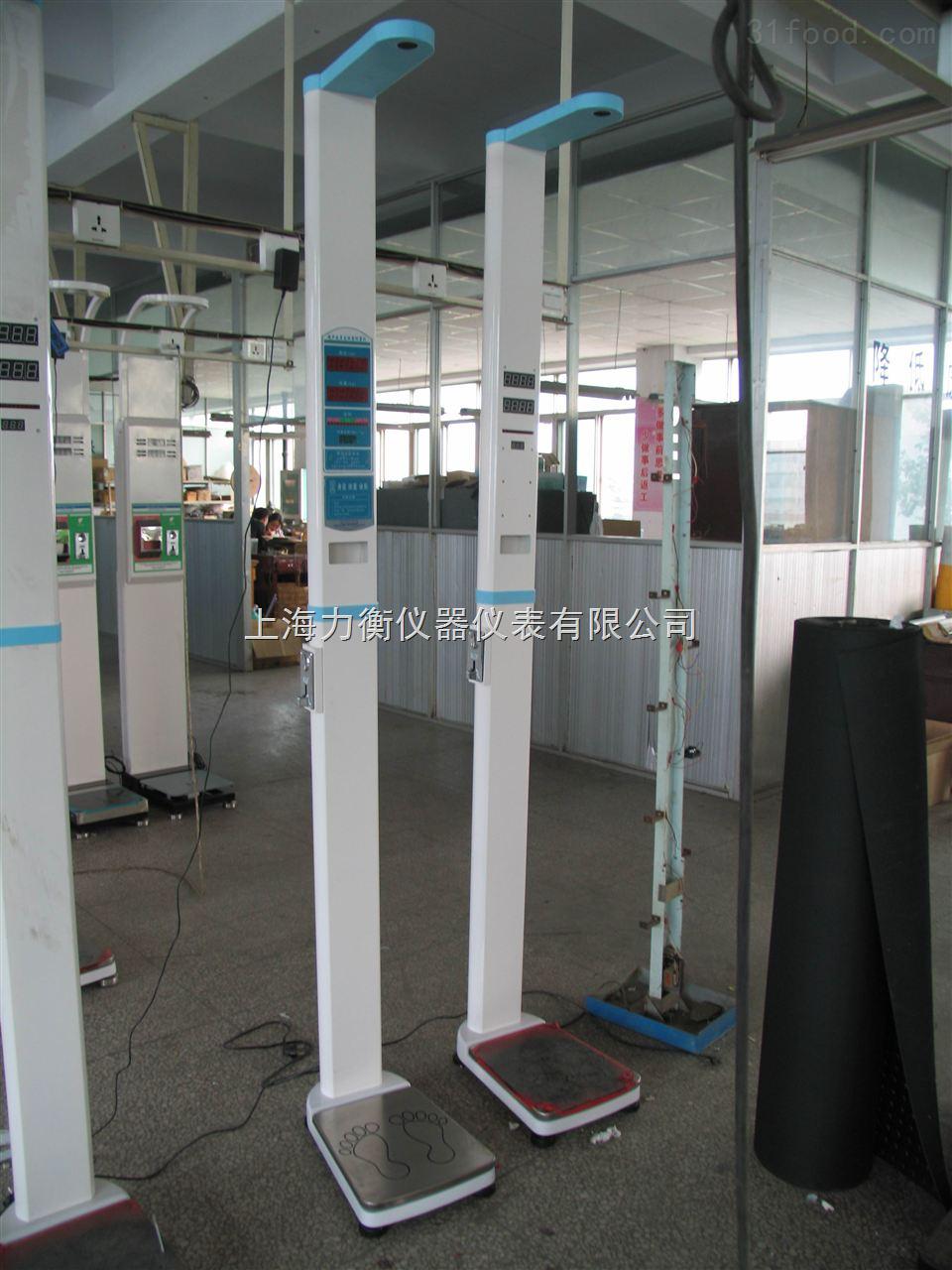 天津超声波体检秤生产厂家