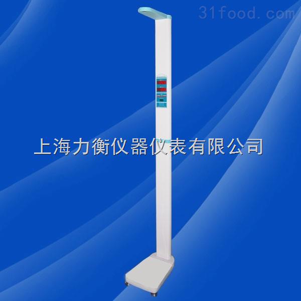 上海医院超声波身高体重秤价格优惠