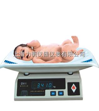 青海婴儿秤,婴儿体重秤生产厂家