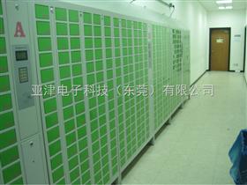 70门手机柜东莞工厂员工手机存放柜 员工考勤式手机柜 IC卡智能开门手机柜