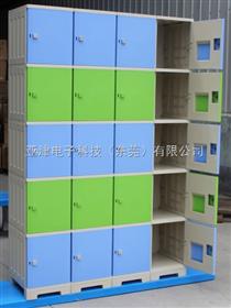 50门学生书包柜专业生产学生书包柜 学生书智能存包柜 学生电子书柜厂家
