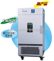 LRH-100CL-上海一恒采用微电脑温度控制器内胆不锈钢LRH-100CL低温培养箱