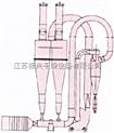 淀粉专用气流干燥机
