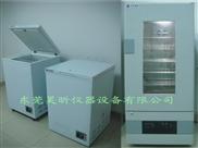 实验室用冷藏柜_实验室用冷藏冰箱_实验室用冷藏冰柜