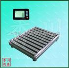TCS-XC-x貴州滾輪電子秤(滾動臺面電子秤,工作臺用滾輪臺秤)