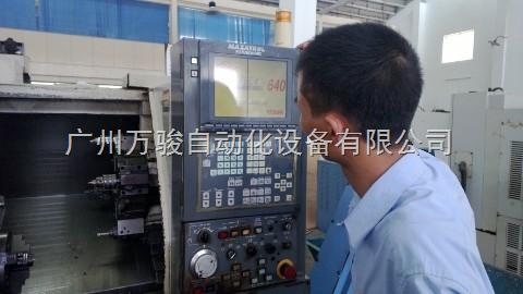 江门马扎克车床系统维修MAZAK QUICK TURN200车床维修厂家MAZATROL640T维修