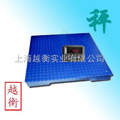 磅秤,上海磅秤,电子磅秤生产厂家