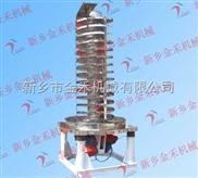 垂直提升机-垂直振动提升机-垂直振动提升机厂家,价格,型号