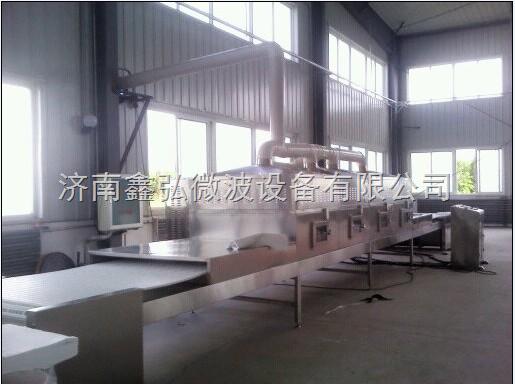 秦皇岛板栗干燥设备