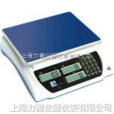 上海小台面高精度计数电子秤现货热卖中