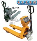 TCS-XC-F荊門叉車電子秤,隨州叉車秤價格,黃石叉車電子地磅