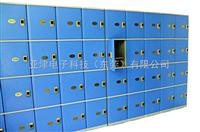 24门学生书包柜中国初中学生书包柜 学生书智能存包柜 学生电子书柜