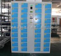 45门手机柜东莞企业工厂手机柜 冷轧钢板手机柜 加厚型手机柜加工厂家