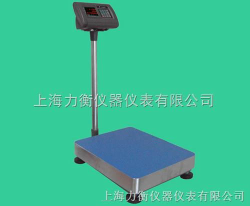 九江计数电子秤,(台秤)