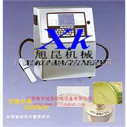 生产线配套喷码机广西喷码机好用价格优惠