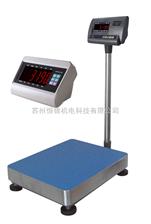 苏州150kg电子秤;吴江150kg电子秤