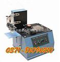 正品热销SF- 600B电动油墨移印机 生产日期打码机 打蛋机 锁盖机