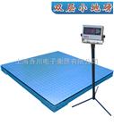 DCS-XC-B安順雙層電子地磅,畢節雙層地磅秤,雙層電子地磅秤