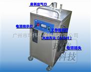 HW-YD-10G-蔬菜大棚臭氧消毒机,组培室消毒臭氧机,香菇接种房臭氧灭菌机