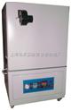 450度恒温烘箱600真空烘箱zui高温温度高低温试验室