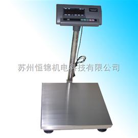 苏州150kg不锈钢电子秤;150kg不锈钢电子台秤