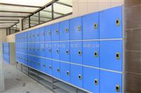 9门书包柜学生书包柜 学校存包柜 学样储物柜 学校学生书包存放柜批发