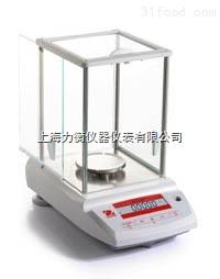 美国奥豪斯天平110万分之一电子天平zui新报价