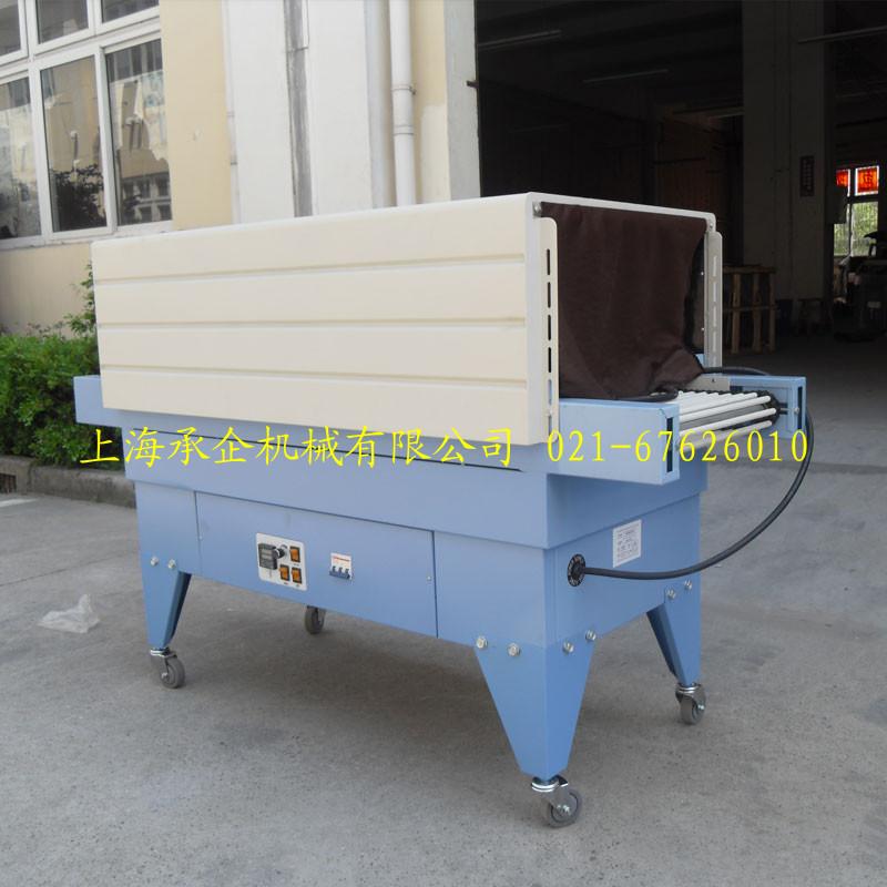 供应BS4535LA热收缩机 小五金热收缩包装