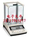 温州PTY-A200电子天平价格,普力斯特200g电子天平