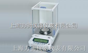 岛津电子分析天平操作规程