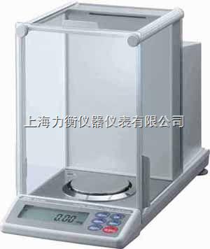 进口双量程专业型分析天平天津代理商