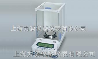 重庆电子分析天平,电子天平