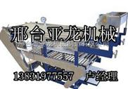 廠家直銷600型涼皮機、蒸汽涼皮機、涼皮制作機價格參數