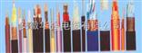 kx-hsf46pf46rp-2*2*1.5 补偿导线电缆