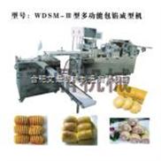 WDSM-III型面包生产线
