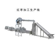 新疆大枣生产线