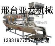 供應新型蒸汽涼皮機|涼皮制作機|涼皮機價格|邢臺亞龍機械