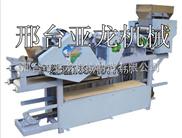 供应新型饺子皮机|擀饺子皮机厂家|全自动饺子皮机