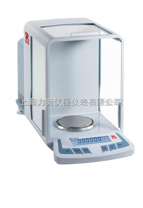 奥豪斯双量程电子天平桂林销售点