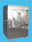 【微波食品处理设备】微波食品处理设备价格_微波食品杀菌机