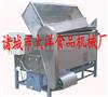 1800型煤加热油炸机油水混合新技术
