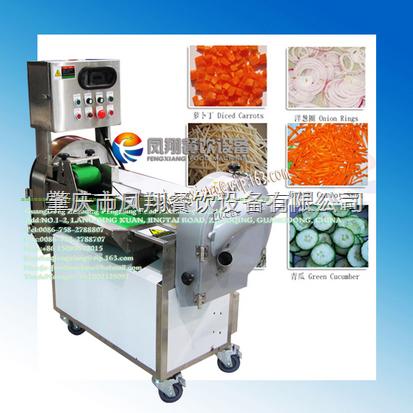 质量好保修一年多功能切菜机 FC-301台湾切菜机械 托物流代收余款