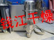 多功能制粒包衣试验机报价_多功能制粒包衣试验机特点